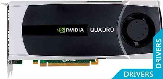 Видеокарта PNY Quadro 5000 2.5GB GDDR5 (VCQ5000-PB)