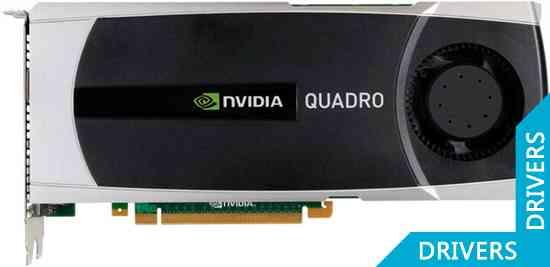 Видеокарта PNY Quadro 6000 6GB GDDR5 (VCQ6000-PB)