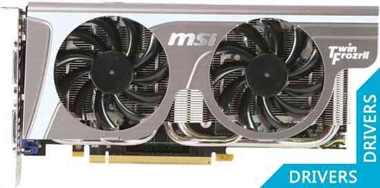 Видеокарта MSI GTX 560 Ti 2GB GDDR5 (N560GTX-Ti Twin Frozr II 2GD5/OC)
