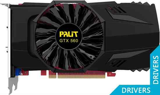 Видеокарта Palit GeForce GTX 560 2GB GDDR5 (NE5X56001142-1141F)