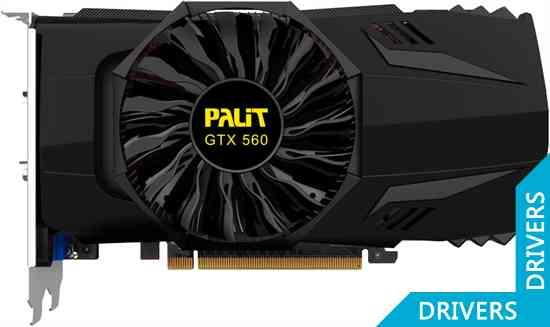 Видеокарта Palit GeForce GTX 560 2GB GDDR5 (NE5X56001142-1140F)