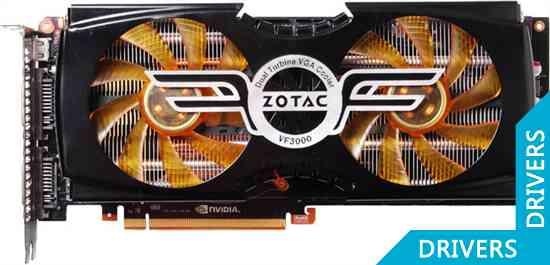 Видеокарта ZOTAC GeForce GTX 580 AMP2! 3GB GDDR5 (ZT-50104-10P)