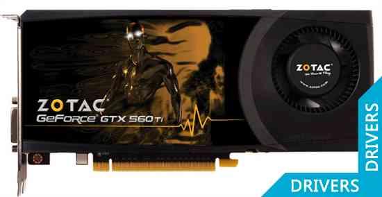 Видеокарта ZOTAC GeForce GTX 560 Ti 2GB GDDR5 (ZT-50307-10M)