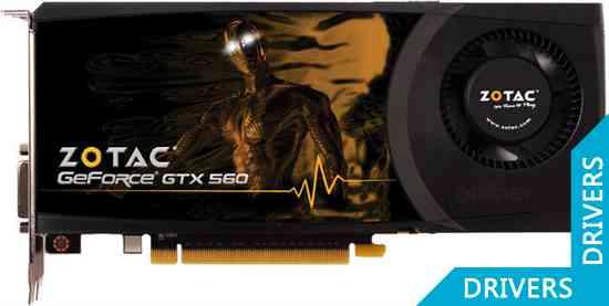 ���������� ZOTAC GeForce GTX 560 1024MB GDDR5 (ZT-50708-10M)