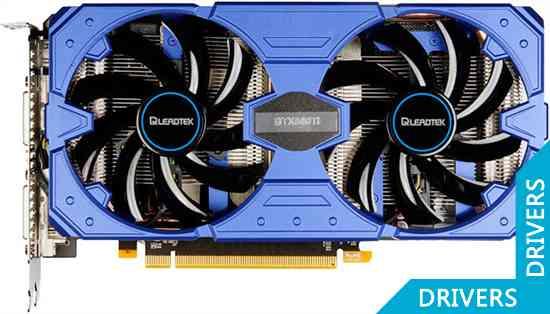 Видеокарта Leadtek WinFast GTX 560 Ti Hurricane 1024MB GDDR5