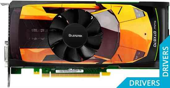 Видеокарта Leadtek WinFast GTX 570 1280MB GDDR5