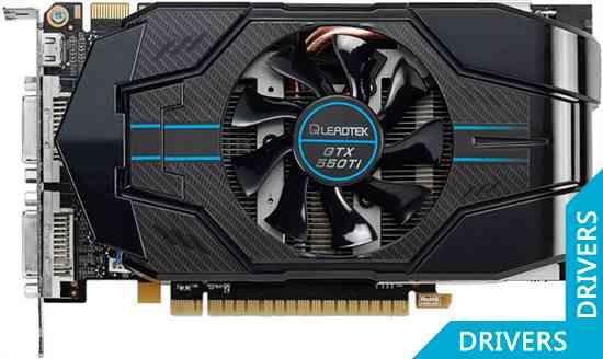 Видеокарта Leadtek WinFast GTX 550 Ti 2GB GDDR5