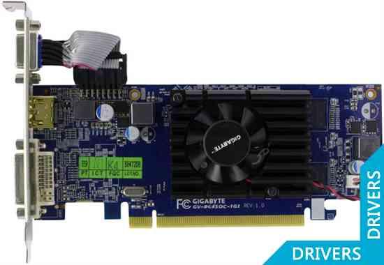 Видеокарта Gigabyte HD 6450 1024MB DDR3 (GV-R645OC-1GI)