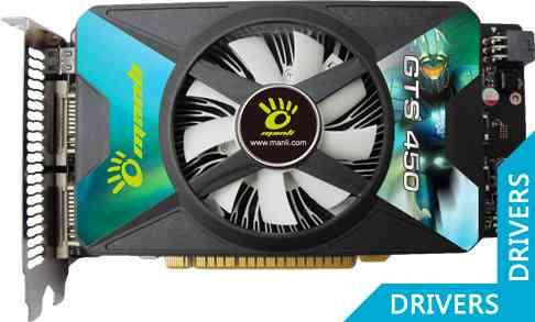 Видеокарта Manli GeForce GTS 450 1024MB GDDR5 (M-NGTS450/5R7HDD)