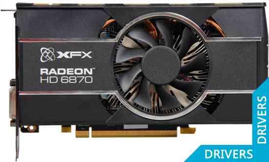 Видеокарта XFX HD 6870 1024MB GDDR5 (HD-687A-ZHFC)