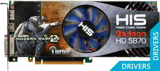 Видеокарта HIS HD 5870 iCooler V Turbo X 1024MB GDDR5 (H587FNX1GDG)