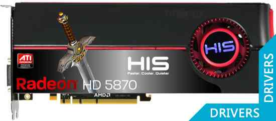 Видеокарта HIS HD 5870 1024MB GDDR5 Dirt 2 Edition (H587F1GDG)