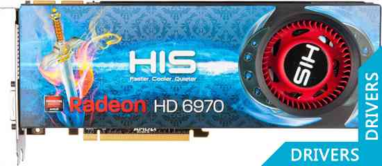 Видеокарта HIS HD 6970 Fan 2GB GDDR5 Dirt 3 Edition (H697F2G2MG)