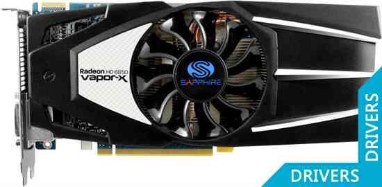 ���������� Sapphire Vapor-X HD 6850 1024MB GDDR5 (11180-10)
