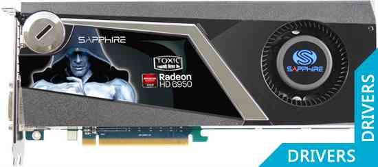 ���������� Sapphire HD 6950 TOXIC 2GB GDDR5 (11188-07)
