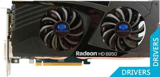 Видеокарта Sapphire HD 6950 1024MB GDDR5 (11188-09)