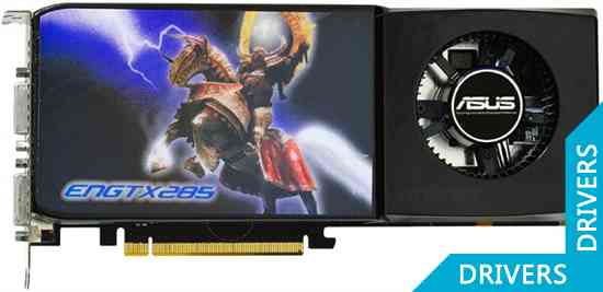 ���������� ASUS GeForce GTX 285 1024MB DDR3 (ENGTX285/2DI/1GD3)