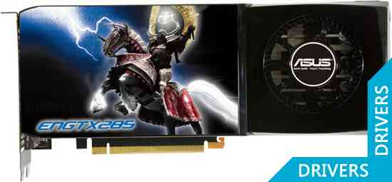 ���������� ASUS GeForce GTX 285 1024MB DDR3 (ENGTX285/HTDI/1GD3)