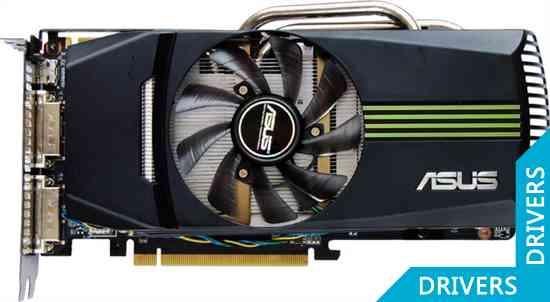 Видеокарта ASUS GeForce GTX 560 Ti 1024MB GDDR5 (ENGTX560 Ti DC/2DI/1GD5)
