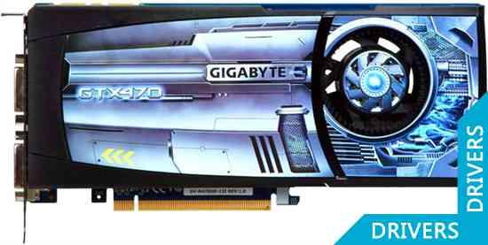 ���������� Gigabyte GeForce GTX 470 1280MB GDDR5 (GV-N470UD-13I)