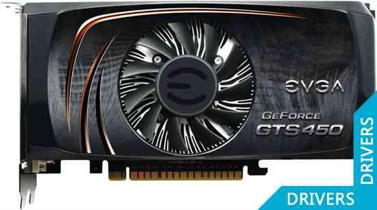 Видеокарта EVGA GeForce GTS 450 FPB 1024MB GDDR5 (01G-P3-1450-TR)