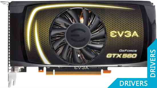 Видеокарта EVGA GeForce GTX 560 Superclocked 1024MB GDDR5 (01G-P3-1461-KR)