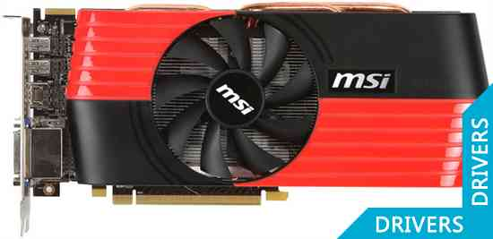 Видеокарта MSI HD 6790 1024MB GDDR5 (R6790-2PM2D1GD5)