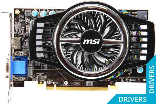Видеокарта MSI HD 6750 512MB GDDR5 (R6750-MD512D5)