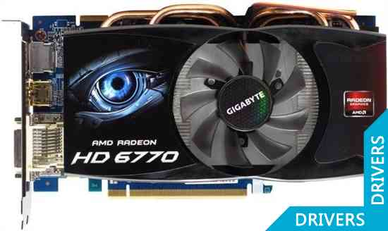 Видеокарта Gigabyte HD 6770 1024MB GDDR5 (GV-R677OC-1GD)