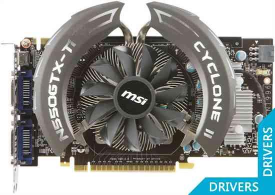 ���������� MSI GeForce GTX 550 Ti 1024MB GDDR5 (N550GTX-Ti Cyclone II 1GD5)