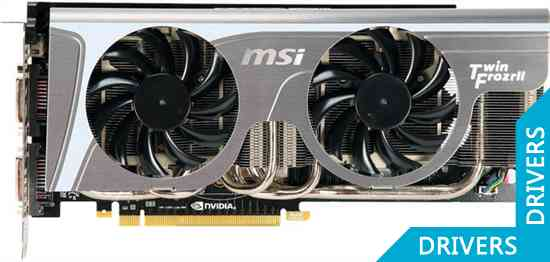 Видеокарта MSI GeForce GTX 480 1536MB GDDR5 (N480GTX Twin Frozr II)