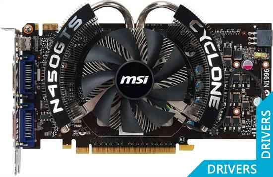 Видеокарта MSI GeForce GTS 450 1024MB GDDR5 (N450GTS Cyclone 1GD5)
