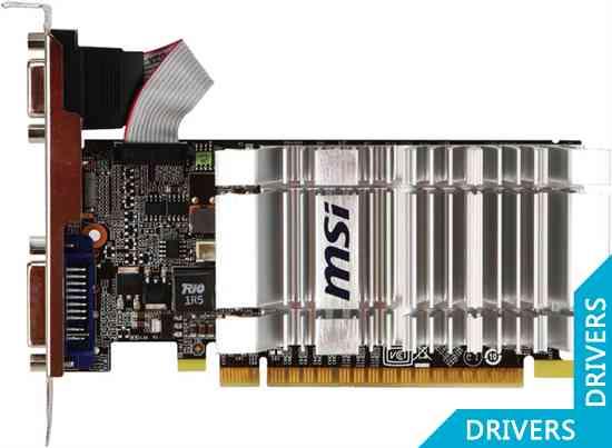 Видеокарта MSI GeForce 8400 GS 1024MB DDR3 (N8400GS-D1GD3H/LP)