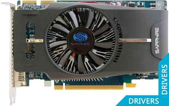 Видеокарта Sapphire HD 6770 512MB GDDR5 (11189-06)