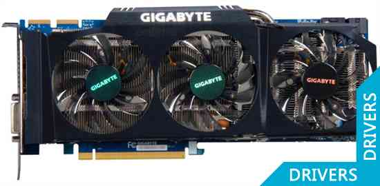 Видеокарта Gigabyte HD 6970 2GB GDDR5 (GV-R697OC2-2GD)
