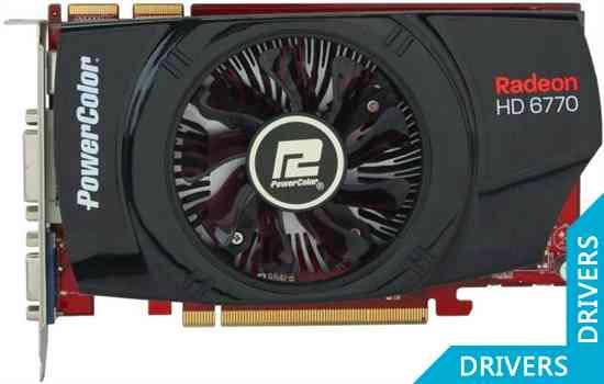 Видеокарта PowerColor HD 6770 1024MB GDDR5 (AX6770 1GBD5-H)
