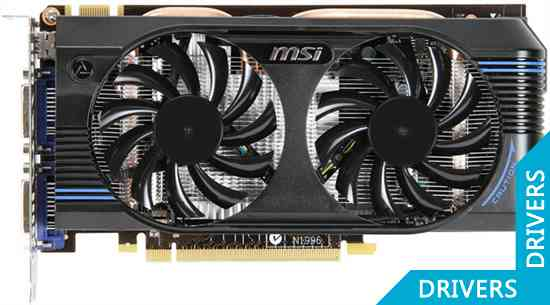 Видеокарта MSI GeForce GTX 560 1024MB GDDR5 (N560GTX-M2D1GD5)