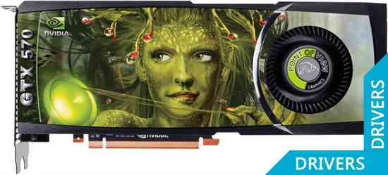 Видеокарта Point of View GTX 570 1280MB GDDR5 (VGA-570-A1)
