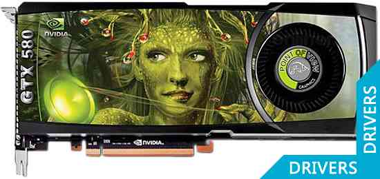 ���������� Point of View GTX 580 1536MB GDDR5 (VGA-580-A2)