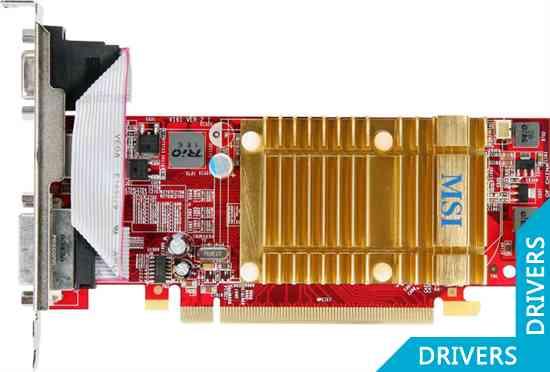 Видеокарта MSI HD 4350 512MB DDR2 (R4350-MD512H)