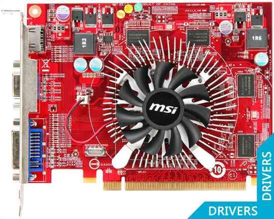 Видеокарта MSI HD 5570 1024MB DDR2 (VR5570-MD1G)