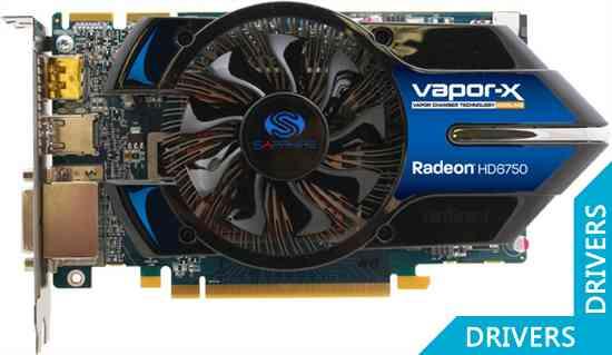 ���������� Sapphire HD 6750 Vapor-X 1024MB GDDR5 (11186-08)
