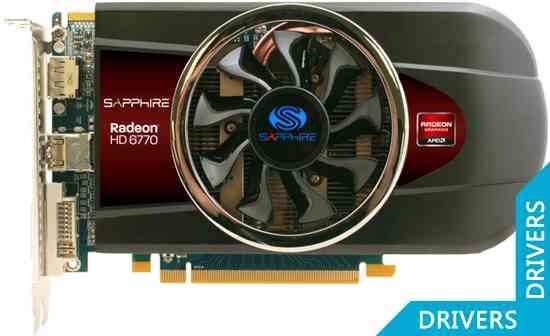 Видеокарта Sapphire HD 6770 1024MB GDDR5 (11189-00)