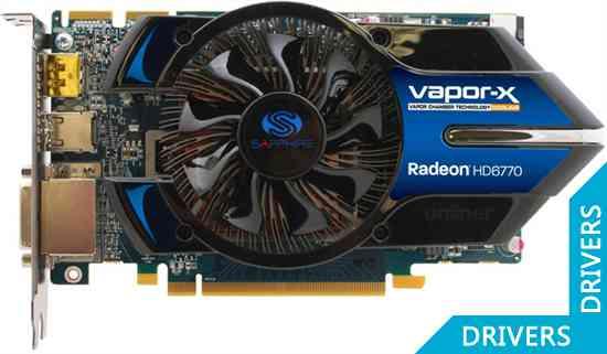 Видеокарта Sapphire HD 6770 Vapor-X 1024MB GDDR5 (11189-01)