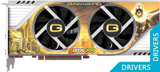 Видеокарта Gainward GeForce GTX 580 1536MB GDDR5 (426018336-1749)