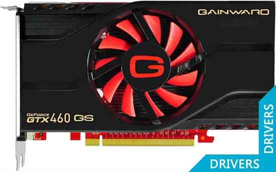 Видеокарта Gainward GeForce GTX 460 Golden Sample 1024MB GDDR5 (426018336-1855)