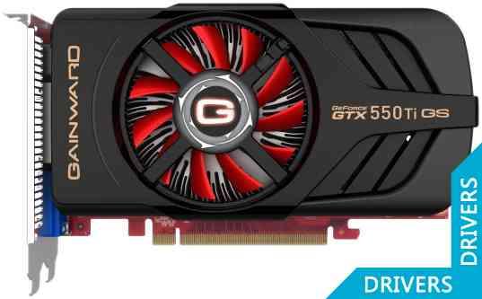 Видеокарта Gainward GeForce GTX 550 Ti Golden Sample 1024MB GDDR5 (426018336-2043)