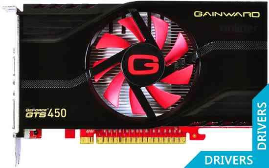 Видеокарта Gainward GeForce GTS 450 512MB GDDR5 (426018336-1503)