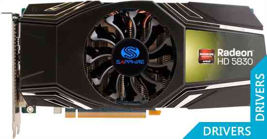 ���������� Sapphire HD 5830 Xtreme 1024MB GDDR5 (11169-06)
