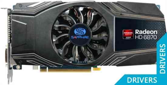 Видеокарта Sapphire HD 6870 1024MB GDDR5 (11179-09)